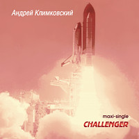 CD 'Challenger' | maxi-single | ������ �����������